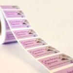 Grandma's Spoons Printed Label